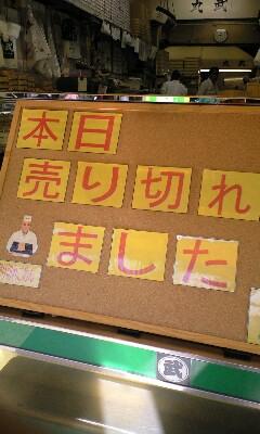 2008_07_04.jpg