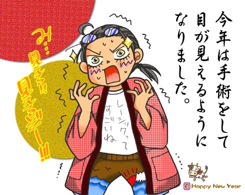 2009_01_08_01.jpg